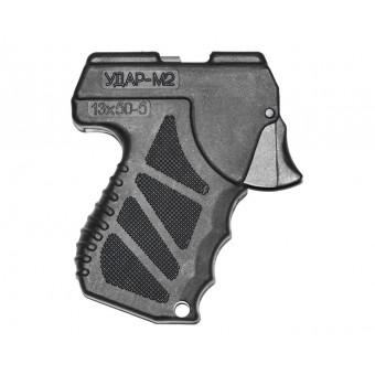 Пистолет УДАР М-2 (газ)