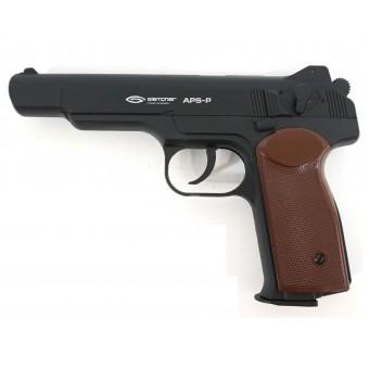 Пистолет пневм. GLETCHER APS-P