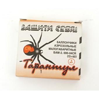 "БАМ 2.000-04 CR ""Тарантул"" 13х50 (1шт)"