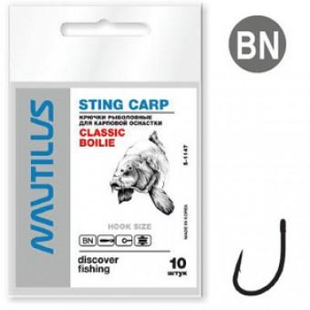Крючок Nautilus Sting Classic Boilie S-1147BN №4