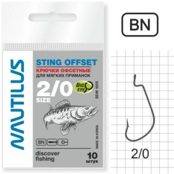 Крючок Nautilus Sting Offset SSW 1005 № 2/0