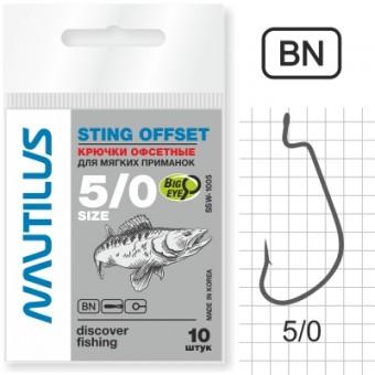 Крючок Nautilus Sting Offset SSW 1005 № 5/0