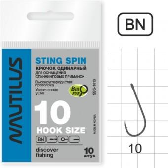 Крючок Nautilus Sting Spin SSS-1010BN № 10