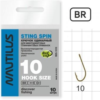Крючок Nautilus Sting Spin SSS-1013BR  № 10