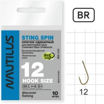 Крючок Nautilus Sting Spin SSS-1013BR  № 12