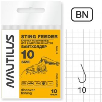 Крючок Nautilus Sting Байтхолдер S-1109BN №10