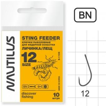 Крючок Nautilus Sting Личинка/лещ S-1136BN №12