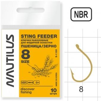 Крючок Nautilus Sting Пшеница/зерно S-1139NBR  № 8