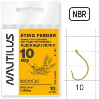Крючок Nautilus Sting Пшеница/зерно S-1139NBR №10