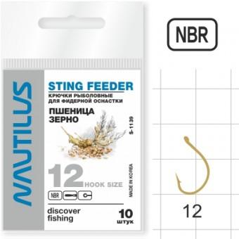 Крючок Nautilus Sting Пшеница/зерно S-1139NBR №12