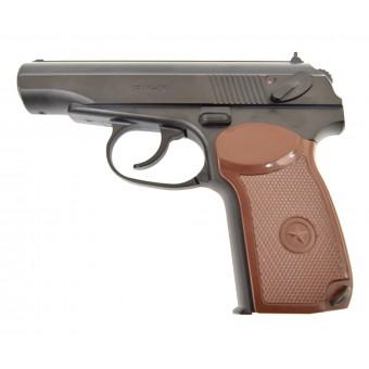 Пистолет пневм. BORNER PM-X 4.5mm