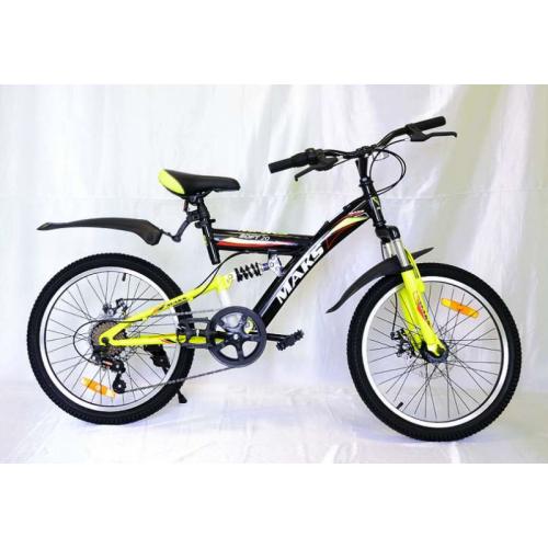 """Велосипед 20"""" MAKS SOFT MD (6-ск.) (рама 14) красный"""