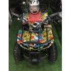 Квадроцикл электрический ATV E005 camo 1000Вт