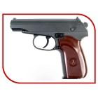 Пистолет STALKER SA P