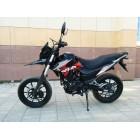 Мотоцикл TD250 (SEVEN)