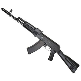 Автомат ММГ АК-74