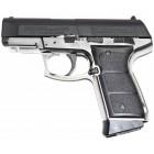 Пистолет пневм. DAISY 5501 4.5mm