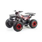 Квадроцикл ATV-150 WILD