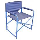 PF-FOR-SK05 Кресло СЛЕДОПЫТ 585х450х825 20мм