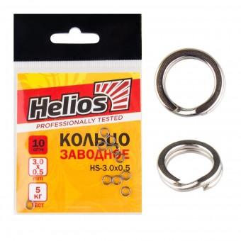 Кольца заводные d=4.0x0.7mm 10шт Helios