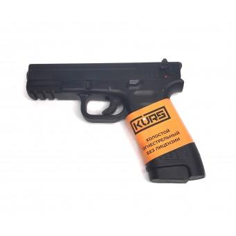 Пистолет охолощенный Glok 17