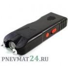 YG Электрошокер WS-704