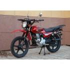 Мотоцикл TD200E (FORESTER)