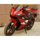 Мотоцикл TD250 (R1 PRO) 250см3