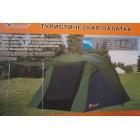 MSK Палатка туристическая 3 местная LANYU LY-1709 с козырьком (210x190x135 см)