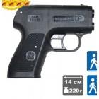 YG Пистолет ПРЕМЬЕР (газ)