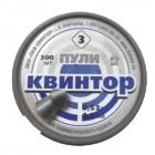 Пули КВИНТОР №3 150шт 4,5мм