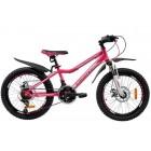 "20"" Велосипед KROSTEK CRISTY 205 рама12"""